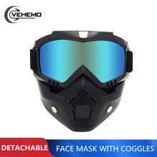 Хит, зимние спортивные лыжные очки для сноуборда, маска для снегохода, лыжного спорта, очки для мотокросса, зимние ветрозащитные мотоциклетные очки