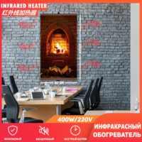 Flexible heater Wall stone fireplace 400 W (EE 448/2) (K)