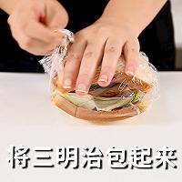 紫薯三明治的做法,小兔奔跑轻食简餐教程的做法图解10