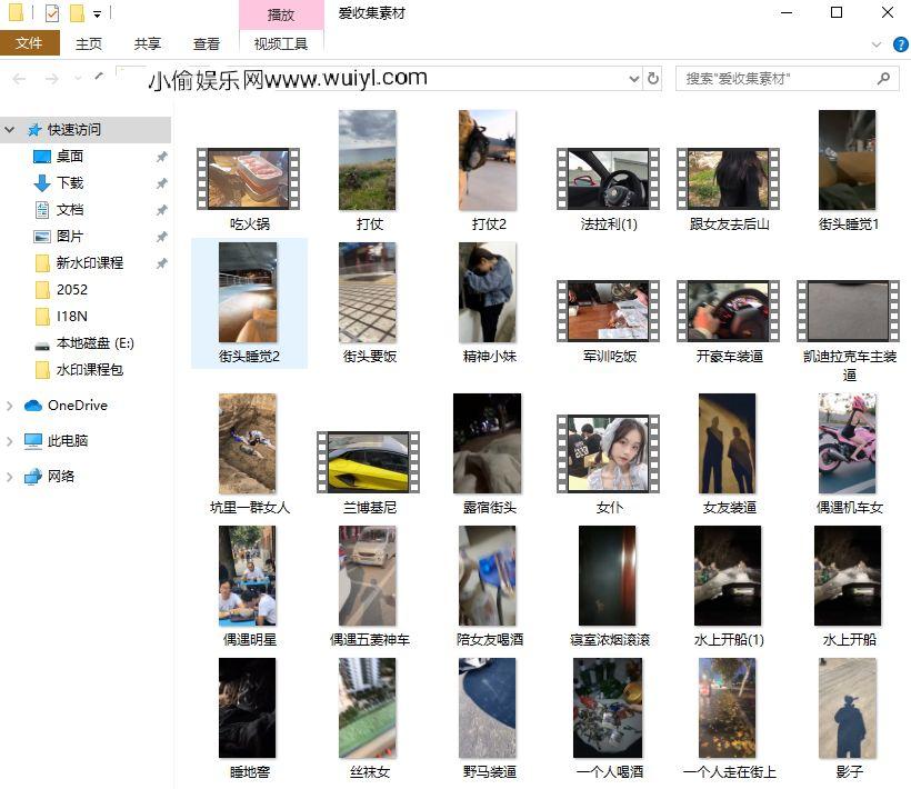 QQ很火的原相机装X的视频
