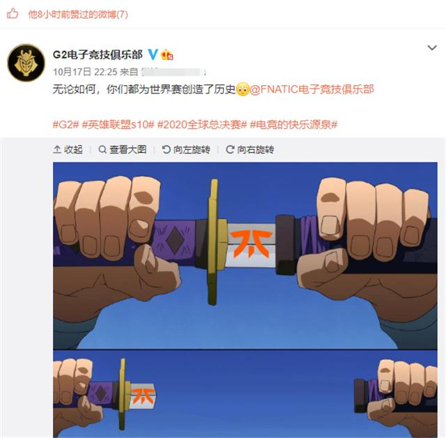 IG老板王校长现身,十分支持TES战队,发的消息却让IG粉丝着急插图(2)
