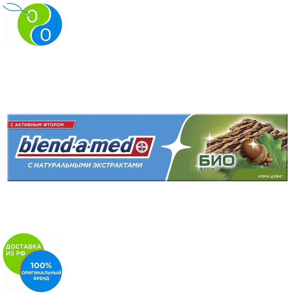 Toothpaste Blend-a-med Organic oak bark, 100 ml,toothpaste, paste, fluoro, enamel, oral, b, blend, a, med, blend-a-med, ipana, az, whitening, therapeutic, 3d, white, 50 ml, 75 ml, 100 ml, white teeth, carious cavity, K аксессуар сетевой адаптер b well для med 53 med 55 ad 53 55