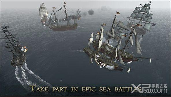 海盗:死亡瘟疫截图2
