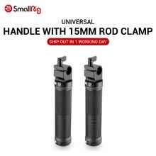 SmallRig Black Basic Handle V2 z 15mm zacisk pręta (2 szt.) z gumową rączką Rig   1626