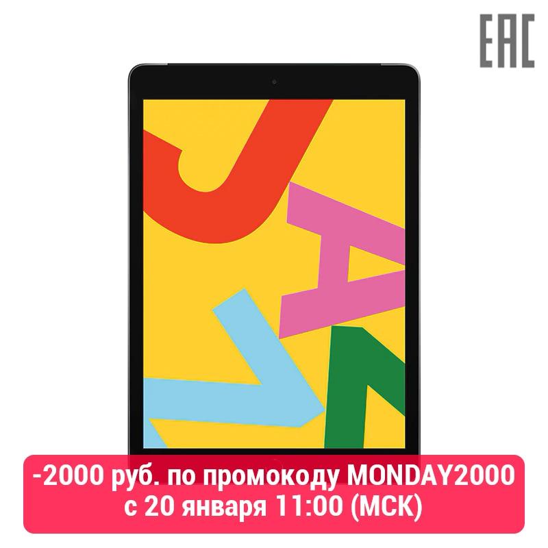 "Tablet Apple IPad 10,2 ""iPad Wi-Fi 128 GB (2019)"