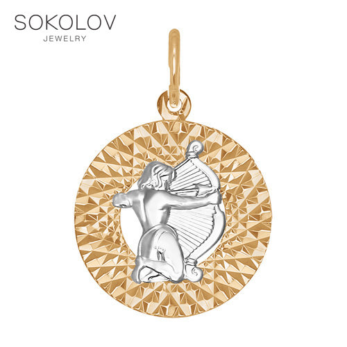 Suspension «Sagittarius» SOKOLOV Fashion Jewelry Gold 585 Women's Male