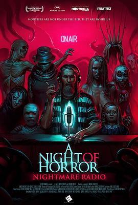 恐怖之夜:噩梦电台