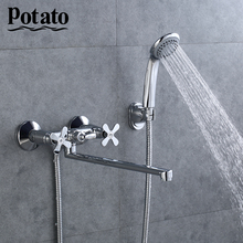 Potato Bathroom Faucet Long Water Outlet Tube Mixer Tap Bathtub Faucet Wall Mounted Held Shower Set Hot and Cold Water p23321
