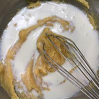 #安佳食力召集,力挺新一年#海苔香葱肉松卷的做法图解4