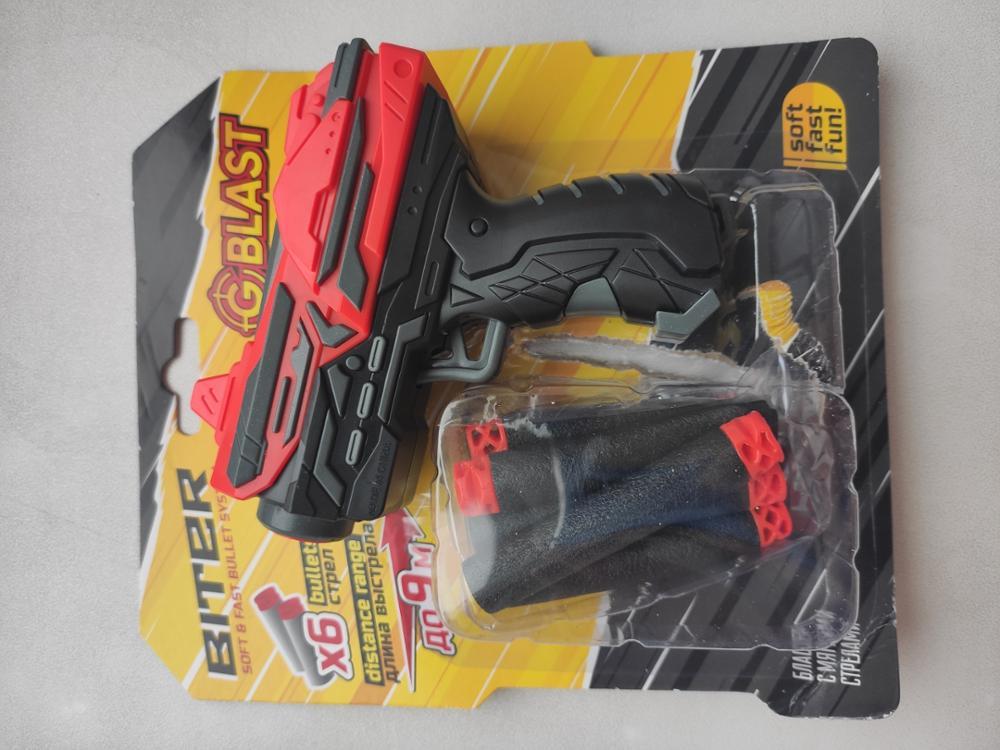 Water Guns, Blasters & Soakers G BLAST i FJ839 Pools Fun toy toys game blaster gun-in Water Guns, Blasters & Soakers from Toys & Hobbies on AliExpress