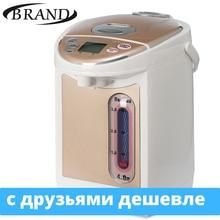 Термопот BRAND4404 цифровой. Объем 4л, большой ЖК-дисплей, контроль температуры(45С,65С,85С,98С), отсрочка таймер 3-12 часов, функция защиты от детей, вращающийся корпус, большой индикатор уровня воды, 2 года гарантии