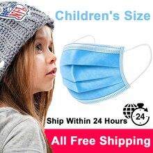 Детская маска, быстрая доставка, одноразовая маска, защитная маска, пылезащитные маски, детская маска, бесплатная доставка