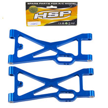 Car parts HSP RC alloy rear lower suspension arm 054002 2 P (Al.) 1/5 scale Buggy RC truck(China)