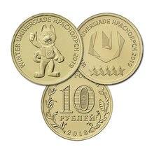 Набор из 2-х монет 10 рублей 2018 Универсиада в Красноярске 2019: Талисман и Логотип, коллекция, настоящие монеты