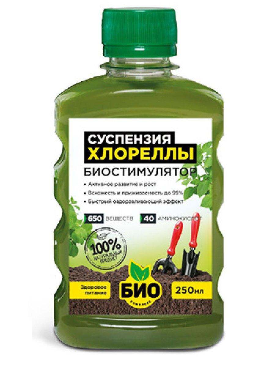 Органические удобрения БИО комплекс Суспензия Хлореллы 0,25л|Органическое удобрение| | АлиЭкспресс