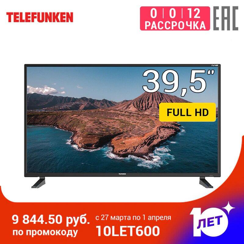 TV 39.5