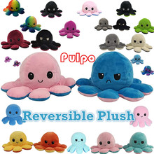 Stuffed Plush Reverse Toys Poulpe Octopu Soft Антистресс Xmas Gift Double-sided Flip Funny Emotion Pulpo Doll Peluches Squishy A
