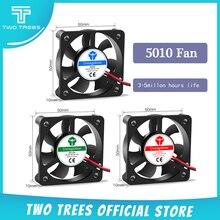 5010 dc5v/12v/24v ventilador da turbina da impressora 3d 5010 fã da peça da impressora 3d 50mm (50*50*10mm) 2pin ventilador de refrigeração sem escova 5/12/24v