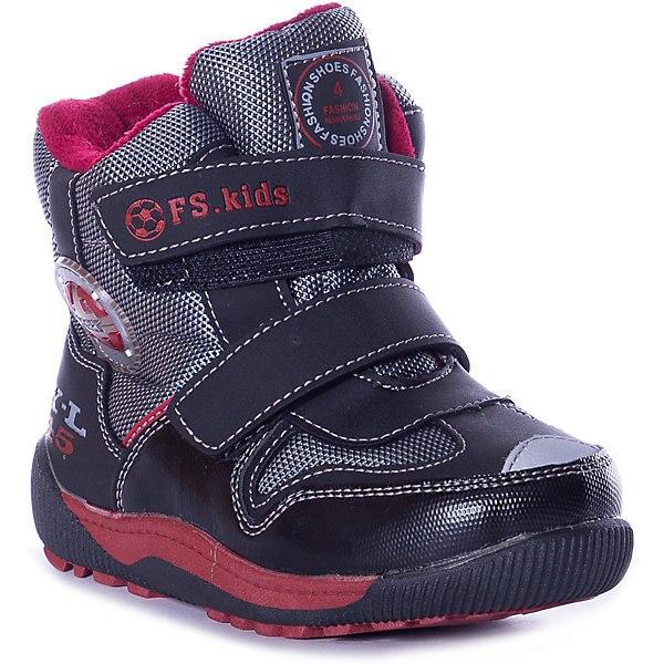 Boots Happy Child
