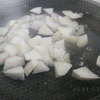 蒜辣萝卜豆瓣鸡的做法图解3