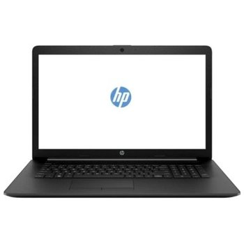 Laptop HP 17-ca2032ur-wpro