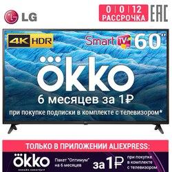 TV 60 LG 60UM7100 4K SmartTV 5055 televisión en pulgadas dvb-T dvb-t2 digital