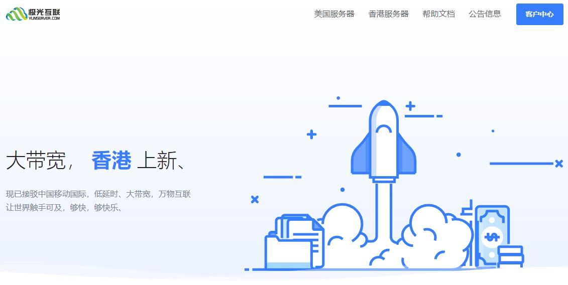 JGKVM春节包年钜惠:美国cn2,香港cmi,大带宽vps,三网直连,10元/月起-VPS SO