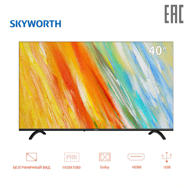 "Телевизор 40"" SKYWORTH 40E20 FullHD"