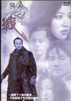 <同志china 18