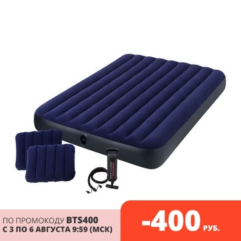 Intex מיטה מתנפח, משאבת יד, 2 כריות, 1,52X2,03 m x 25 cm
