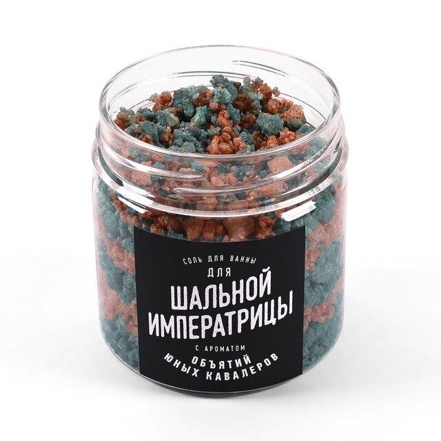 Bath Salt for шальной Empress. Cool gift to girlfriend 1