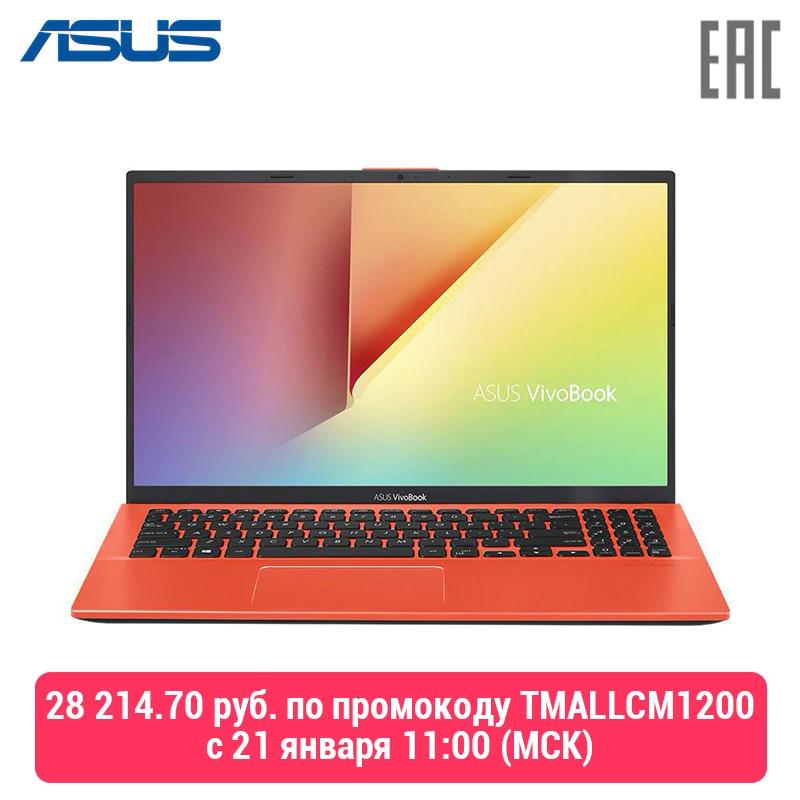 Laptop ASUS X512UA Intel I3-7020U/4 GB/256 GB SSD/15.6