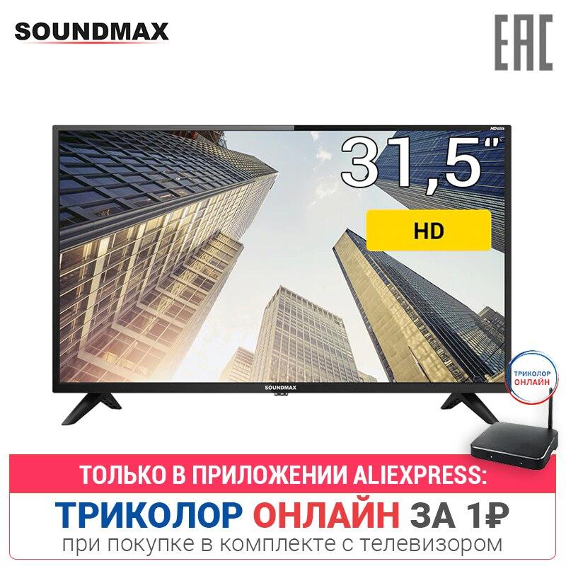 TV 31.5