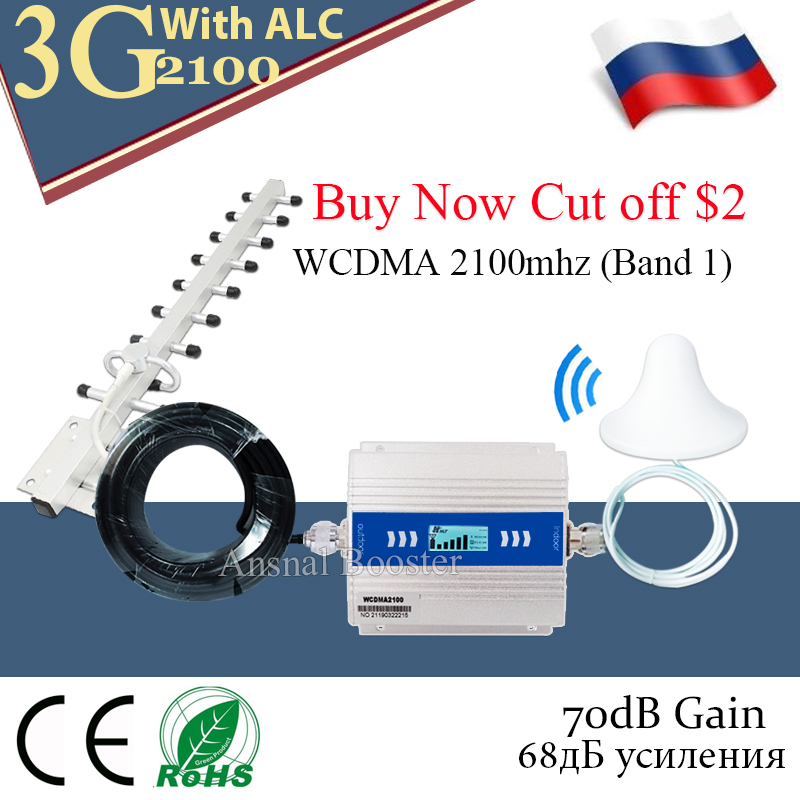 3g Cellular Amplifier WCDMA 2100 ALC Mobile Signal Booster UMTS 2100MHZ GSM Repeater 2G 3G Cellphone Cellular Signal Amplifier