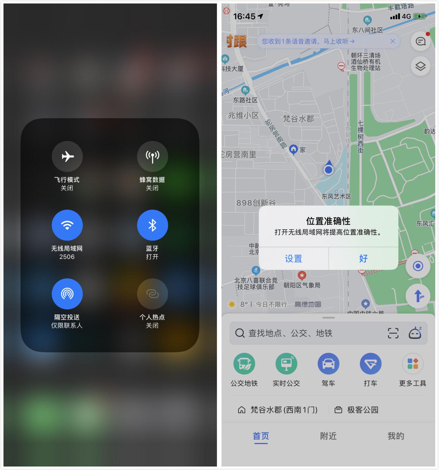 5e5cfb82eb461 - 滑动关闭 App 不能让 iPhone 变快,科技发展还给我们留下哪些后遗症?