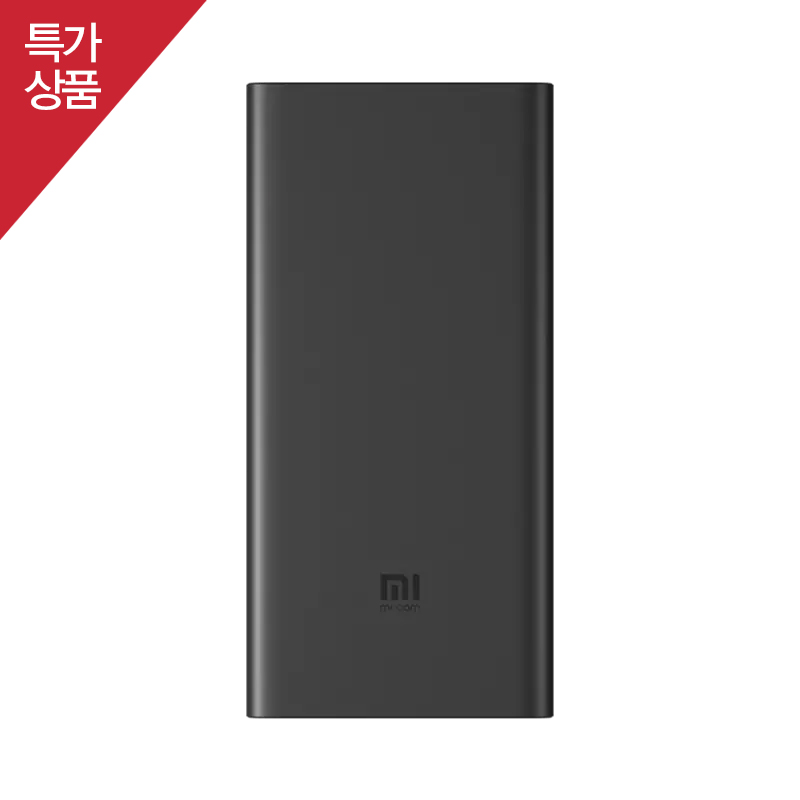 Xiaomi 10000mAh Wireless Battery / Fast Charging / Xiaomi Mini Wireless Auxiliary Battery Pro / Auxiliary Battery Recommended / Multi Car Charger / Battery C Type