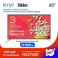 TV KIVI 40 40F500GR Volle HD DVB DVB-T DVB-T2 40inchTv