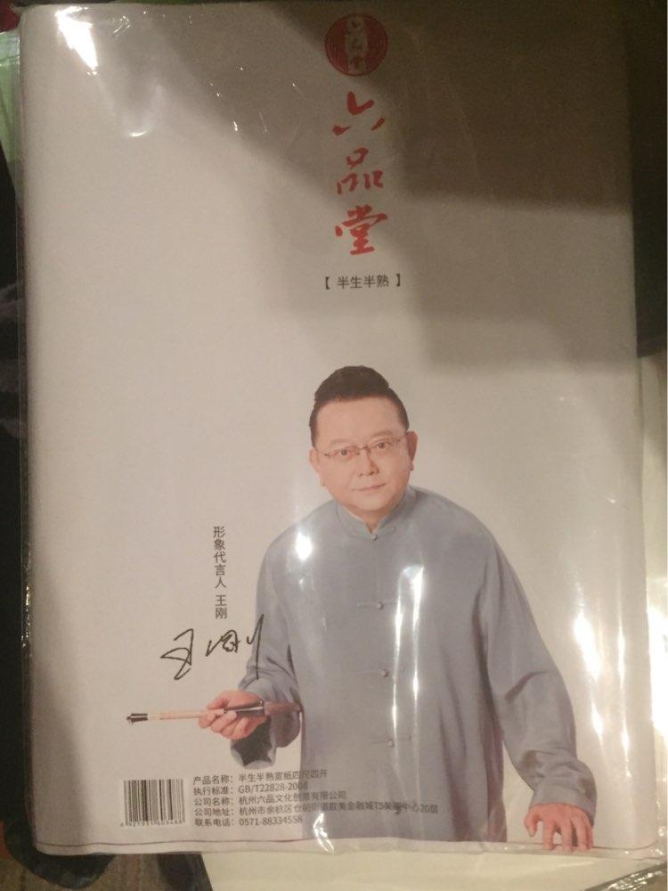 -- Caligrafia Caligrafia Chinês