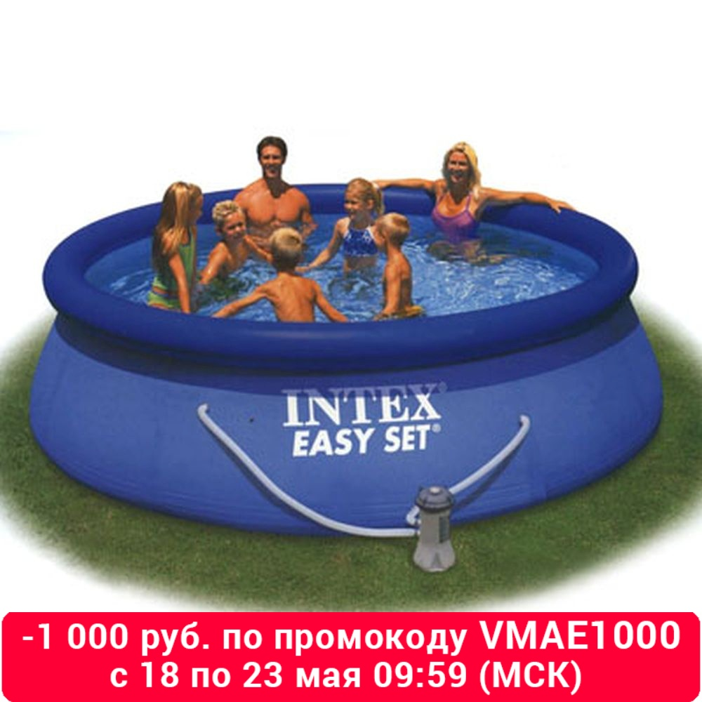 Intex Swimming Pool Inflatable 366x76 Cm 5621л
