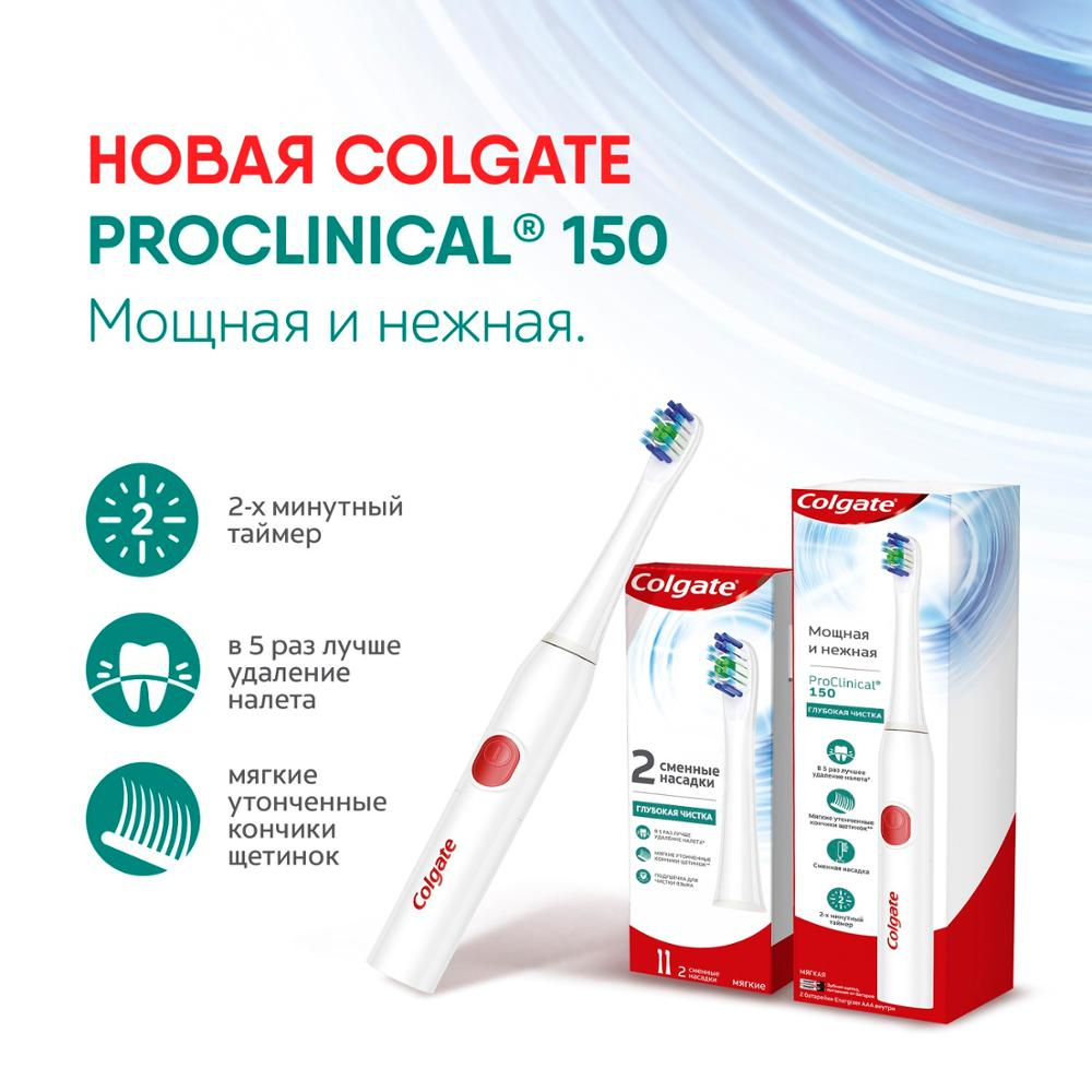 Colgate ProClinical 150 replacement nozzles for electric toothbrush powered by batteries, soft 2 PCs