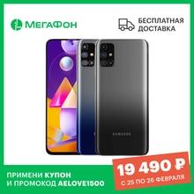 Смартфон Samsung Galaxy M31s 6/128GB [Ростест, новый, SIM любых операторов, официальная гарантия]