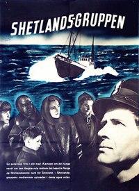 北海运输队