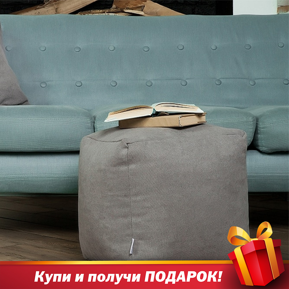 Рица-poof Delicatex Gray Large Bean Bag Sofa Lima Lounger Seat Chair Living Room Furniture Removable Cover With Filler Kids Comfortable Sleep Relaxation Easy Beanbag Bed Pouf Puff Couch Tatam Solid Poof  Pouffe Ottoman