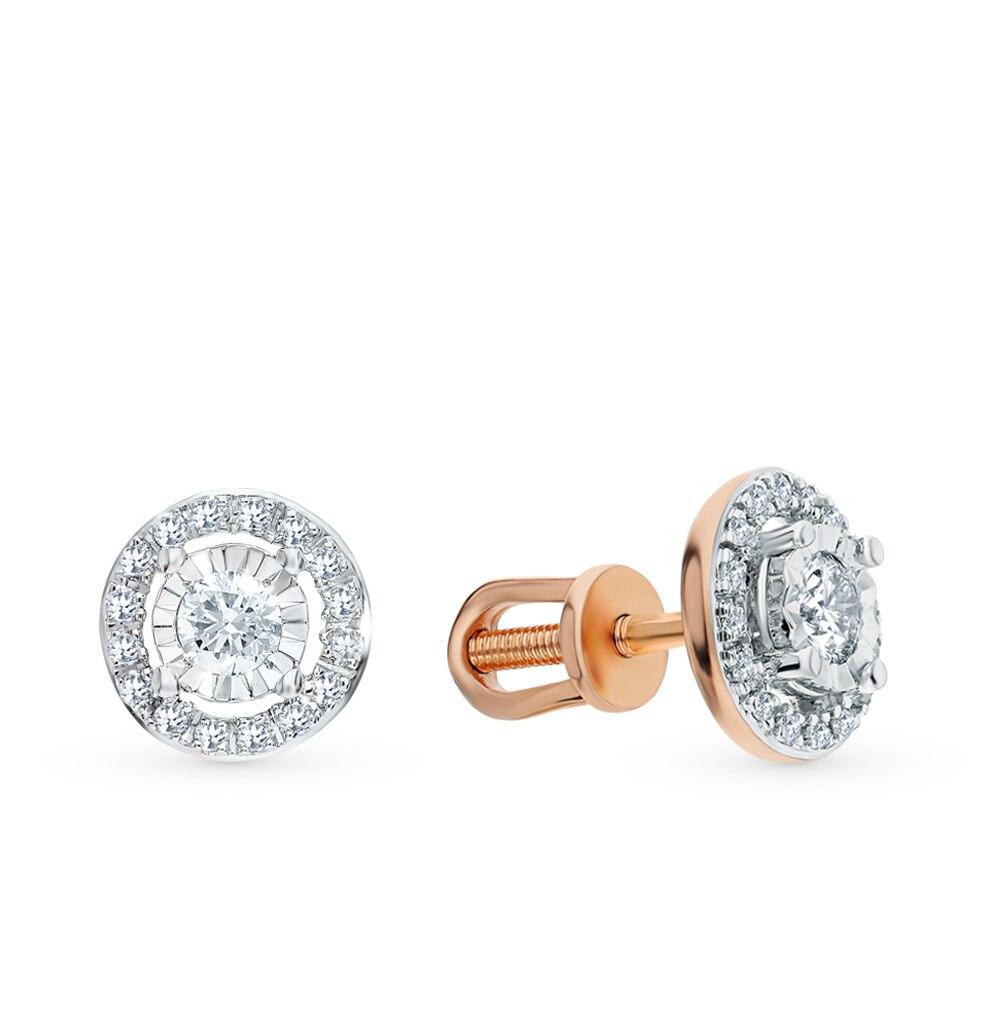 цена Gold diamond earrings онлайн в 2017 году