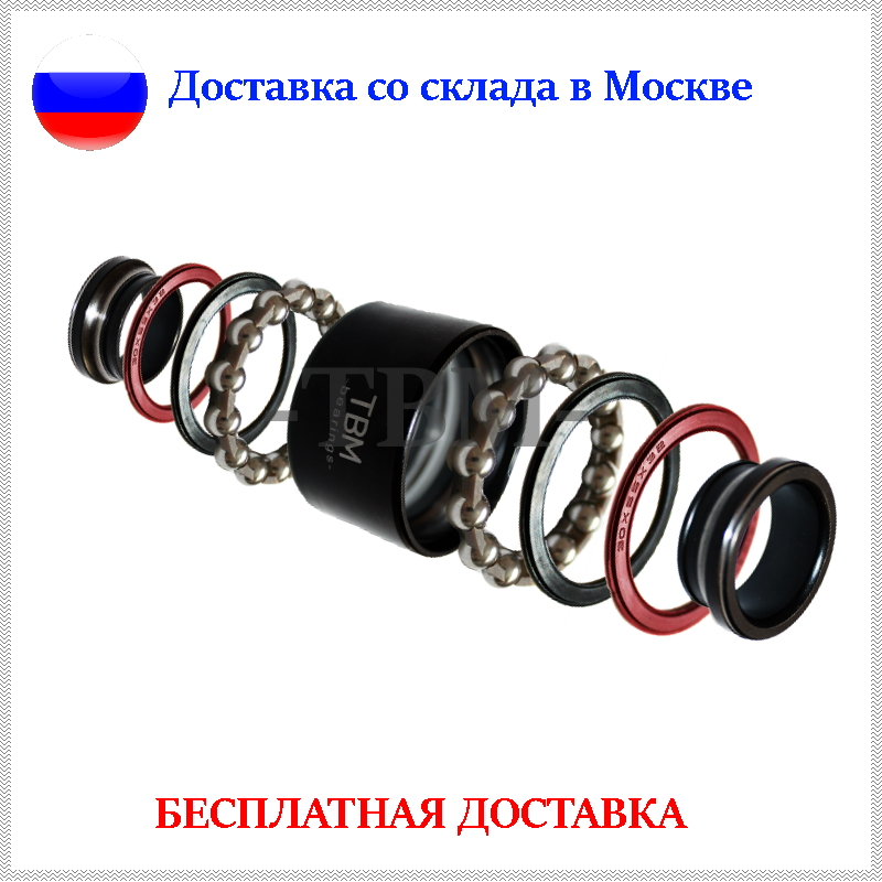 Reinforced Bearing Hub ATV/UTV СF Moto TBM DAC3055W DAC30550032 30x55x32