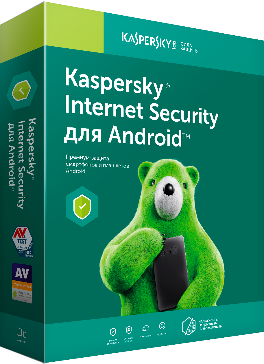 Antivirus Kaspersky Internet Security for Android base license 1 charger pack loading image