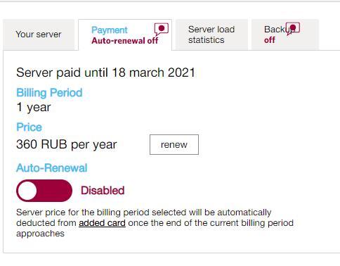 利用ruvds API改为年付(360卢布)的方法