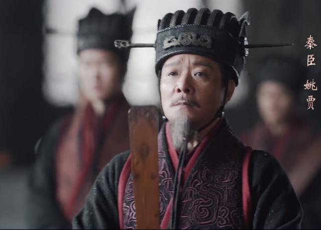 《大秦赋》中的姚贾为什么被秦王嬴政所重用?可阻四国之百万雄兵