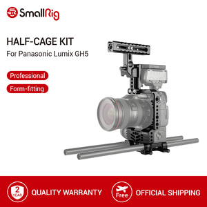 Image 1 - SmallRig GH5 Halb Käfig Kit für Panasonic Lumix GH5 mit Batterie Griff/Top Handgriff/Dual Rod Clamp Grundplatte system 2067