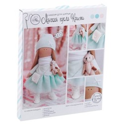 2278759 set for sewing 'soft doll cristi', 18x22x3.6 cm (with hair)